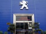 重庆东风南方汽车销售服务有限公司
