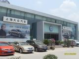重庆渝众汽车销售服务有限公司