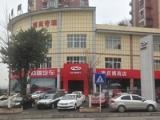 重庆博商汽车销售有限责任公司