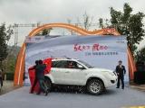 重庆怡铃汽车销售服务有限公司