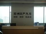 重庆商社强力汽车贸易有限公司