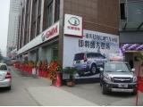 重庆轻舟汽车销售服务有限公司