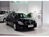 重庆新百利汽车销售有限公司