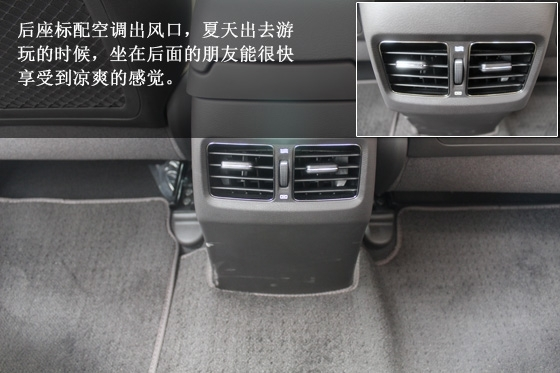 索八汽车仪表盘图标图解