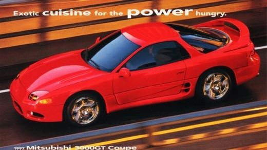三菱3000gt改装版亮相   三菱gt3000大包围,三菱 gt3000改装 高清图片