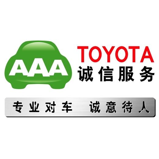 导航开机logo丰田
