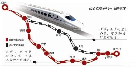 永川到大安老路地图
