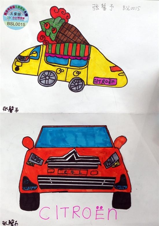"""""""儿童画车大赛第二轮""""作品展"""