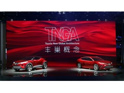 一汽丰田首款TNGA SUV车型