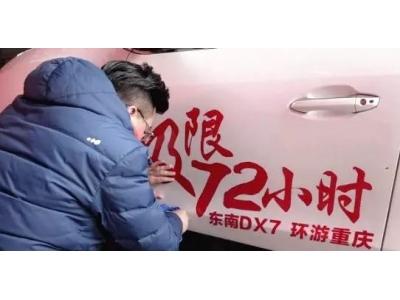 72小时不停歇环游重庆