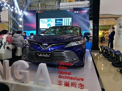 全新第八代凯美瑞重庆区域上市发布会