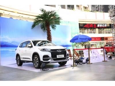 奇瑞新一代旗舰SUV—瑞虎8上市