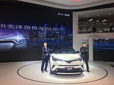 一汽丰田汽车销售有限公司韩镝飞专访