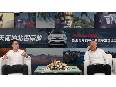 畅谈全球第一SUV布局旅游租车市场