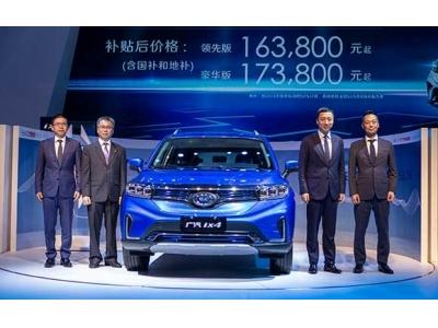 TNGA家族登陆成都车展 首款纯电动SUV广汽ix4亮相
