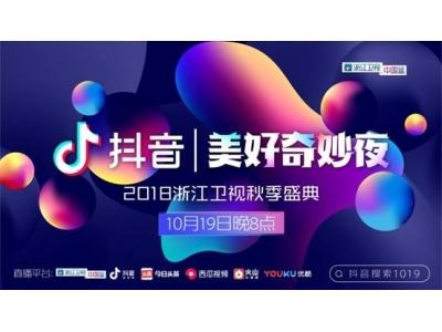 """联手抖音 陆风逍遥能够成为新一代""""创作达人"""""""
