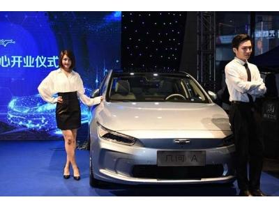 吉利新能源汽车全国首家体验中心开业