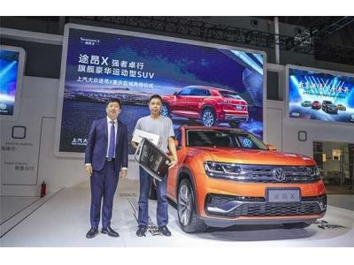 上汽大眾途昂X重慶區域首次公開亮相