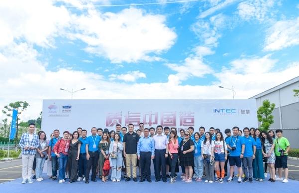 【新闻稿】质信中国造 吉利智擎技术品质之旅 1637