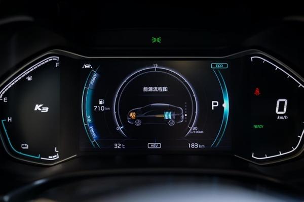全新一代K3 插电混动版 试驾通稿0729docx1004