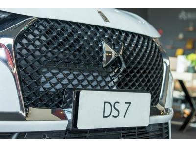 重新定义前卫  DS7蒙马特版