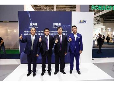 """背后巨匠""""联手出击2019法兰克福车展"""