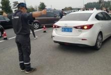 2019国庆节长安马自达高速公路免费关怀活动完美收官581