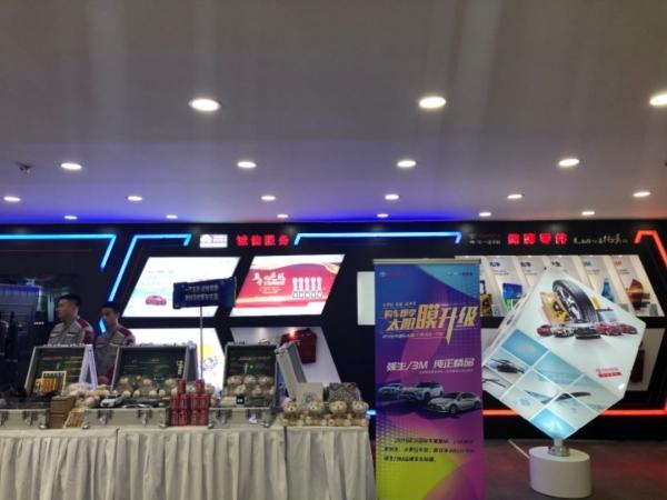 _【新闻稿(活动方向)】武汉车展隆重启幕 一汽丰田携明星产品集中亮相-11111429