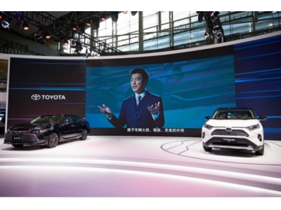 廣州車展那么多猛料,為什么一汽豐田上了頭條?