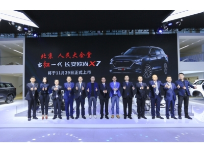 """广州车展全场新体验—实力""""卖家秀"""""""