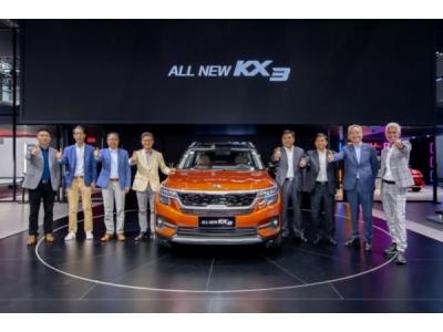 全新一代傲跑首創包牌價上市,東風悅達起亞廣州車展發布四大戰略