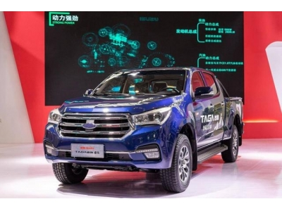 2020万博体育app世杯版下载国际车展   达咖蓝带着更高目标又来了