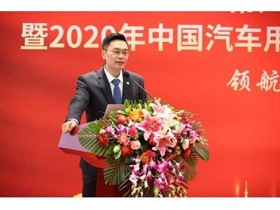 2020年中国燃油万博手机manbetx官网行业 用户满意度指数同比下降