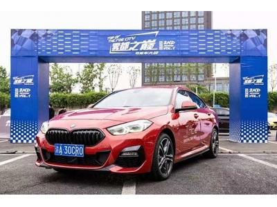 BMW元气驾控营,释放运动天性,打造先锋型格